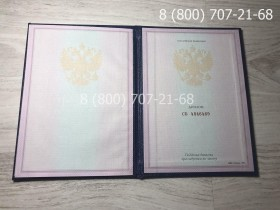 Диплом техникума 1997-2003 года 2 фото