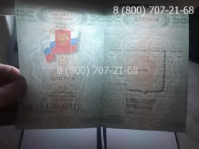 Диплом ПТУ 2007-2010 года-3