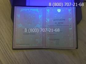 Диплом техникума 1997-2003 года 6