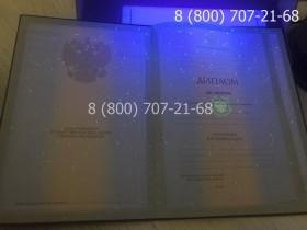 Диплом бакалавра 1997-2003 года 4