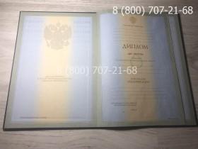 Диплом магистра 1997-2003 года 1