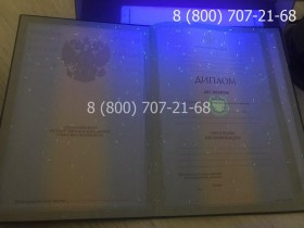 Диплом магистра 1997-2003 года 4